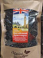 Чай чорний Цейлонський Англійський Аристократ крупнолистовий 100г. Чайні Шедеври