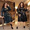 Р 50-60 Нарядное кожаное платье миди с воланами Батал 23479