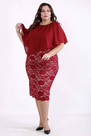 Гипюровое платье для полных женщин с шифоновой пелериной, фото 2