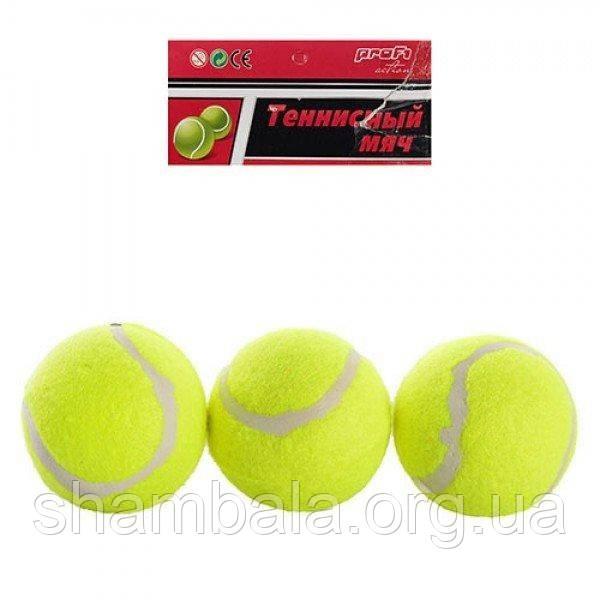 Тенісні м'ячі Profi жовті (075624)