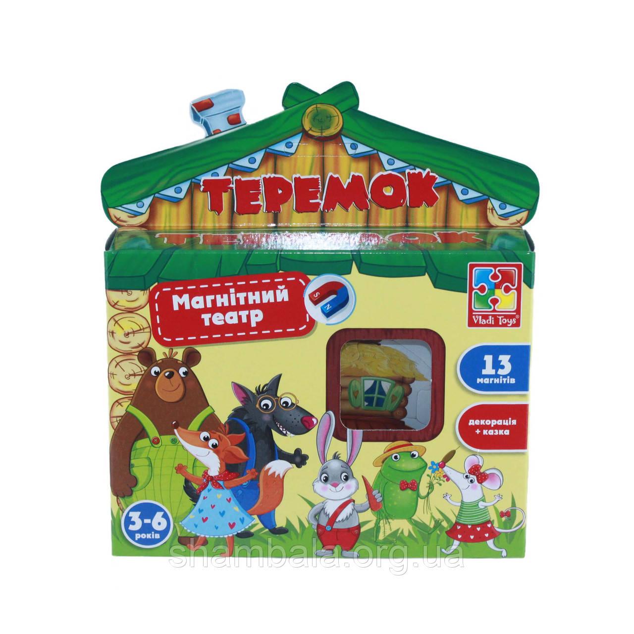 Гра Vladi Toys Магнітний театр Теремок (096520)