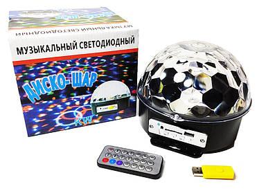 "Светодиодный диско шар ""Music Ball"" (Bluetoot, флешка, пульт) 1618192671"
