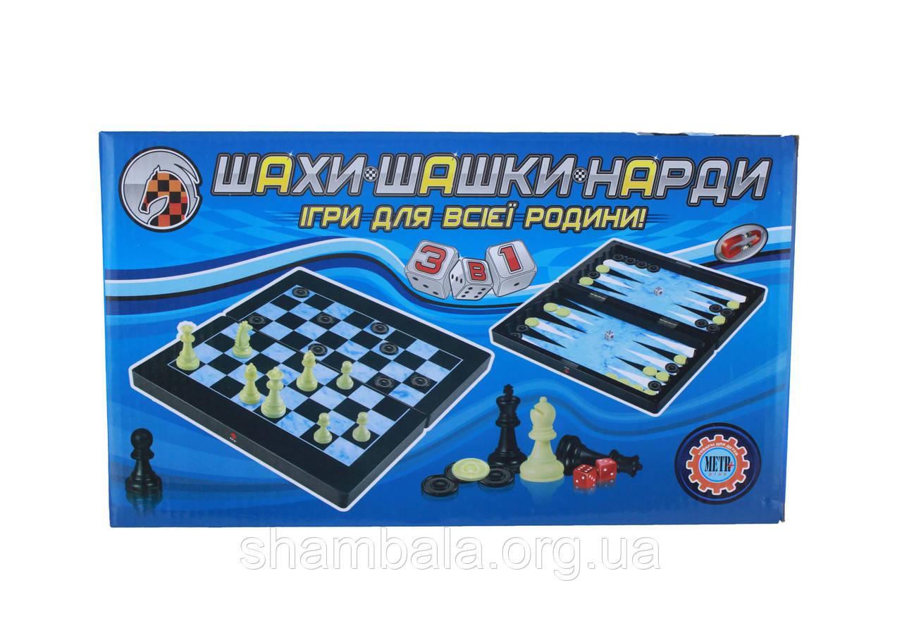 Набір ігор Шахи, шашки, нарди 3 в 1 дорожні пластикові магнітні (096872)