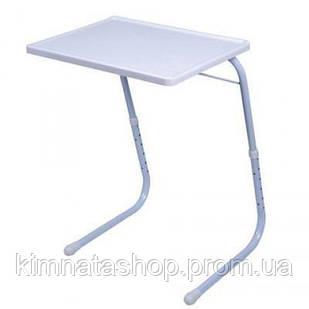 Портативний переносний столик TABLE MATE (Тейбл майт)