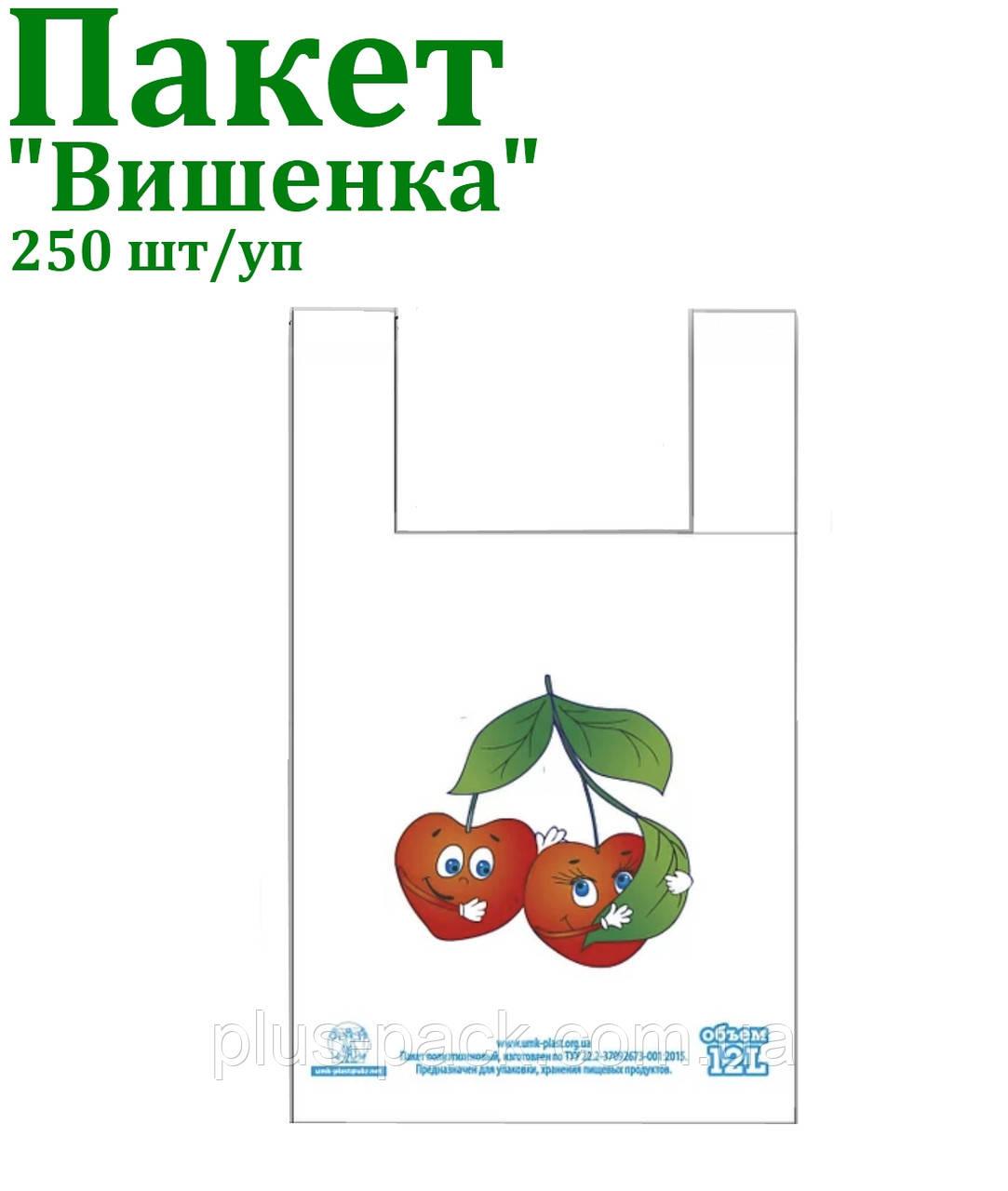"Майка ""Вишенка"" 28*47/250 шт"