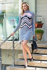 Платье-туника Злата 1281  серый меланж - розовый - черный