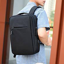 Рюкзак деловой с отделением под ноутбук и USB черный (717757)