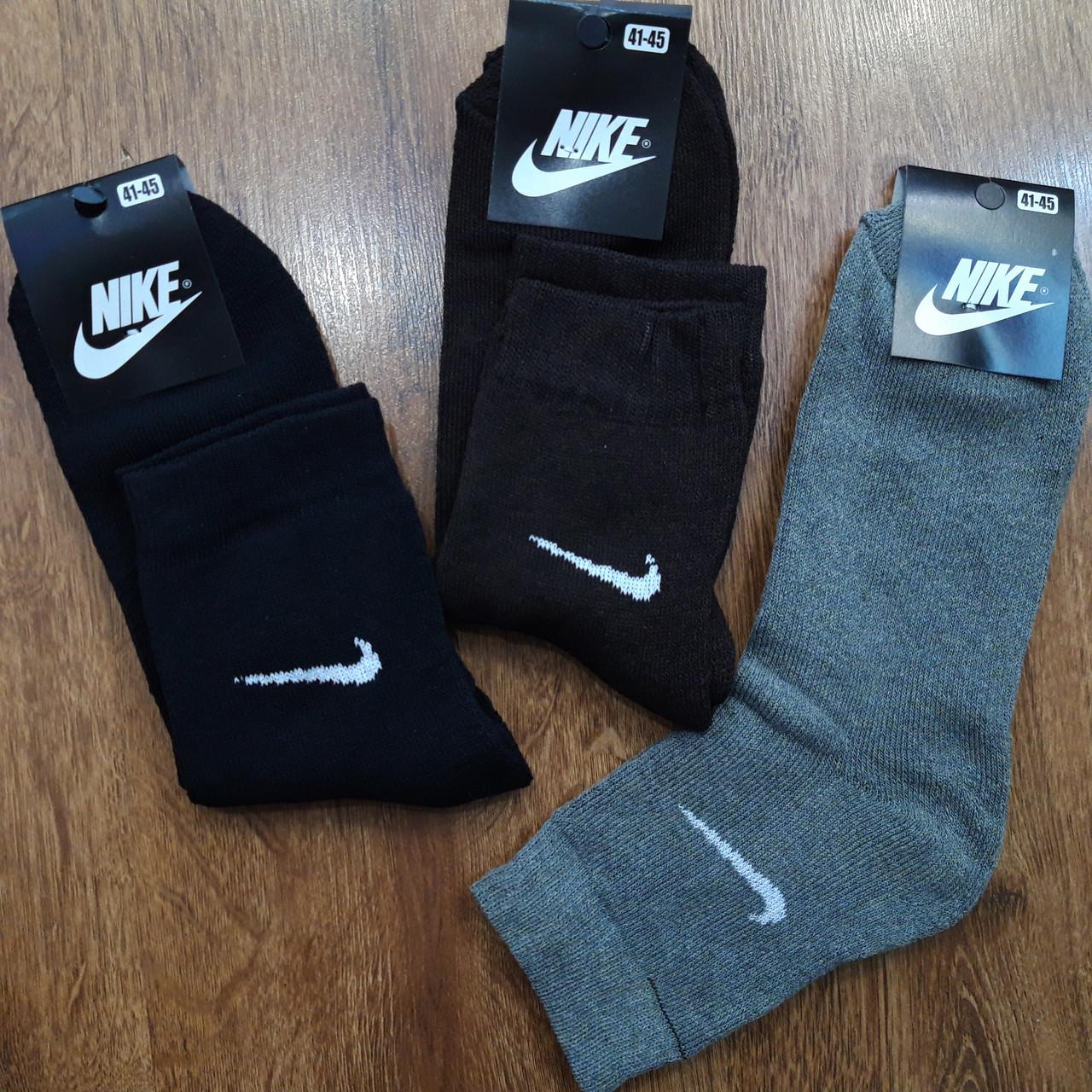 """Чоловічі махрові стрейчеві шкарпетки в стилі """"Nike""""(41-44)"""