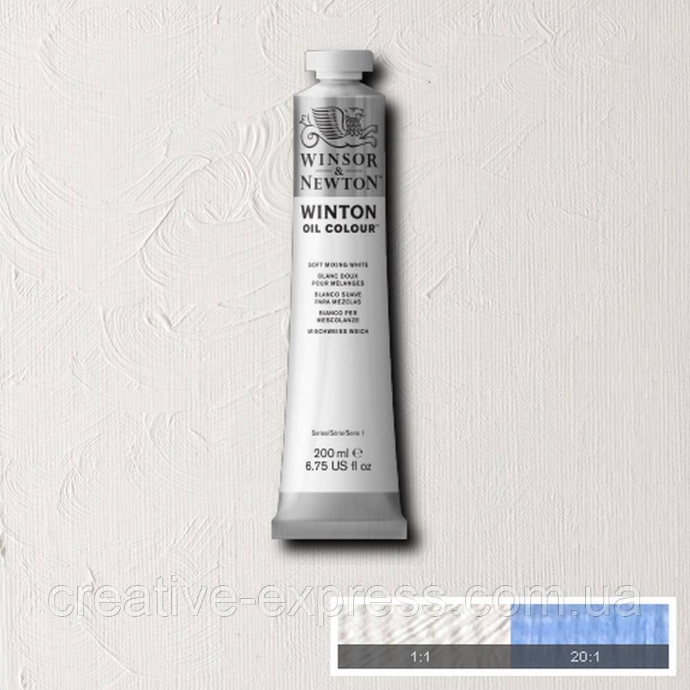 Фарба олійна 77 soft mix white, 200 ml  WINSOR & NEWTON