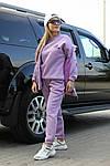 Женский спортивный костюм - тройка, двунить, р-р 42-44; 46-48 (сиреневый), фото 2