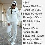 Женский спортивный костюм - тройка, двунить, р-р 42-44; 46-48 (сиреневый), фото 4