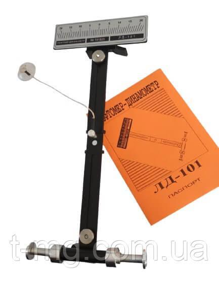 Люфтомер-динамометр ЛД 101 для рульового колеса Ø 330-510мм