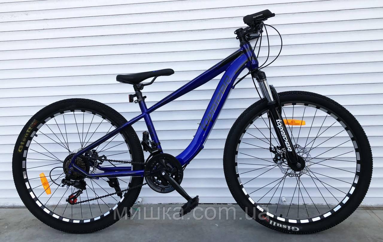"""Велосипед гірський TopRider-611 колеса 26"""", рама 17"""", синій"""