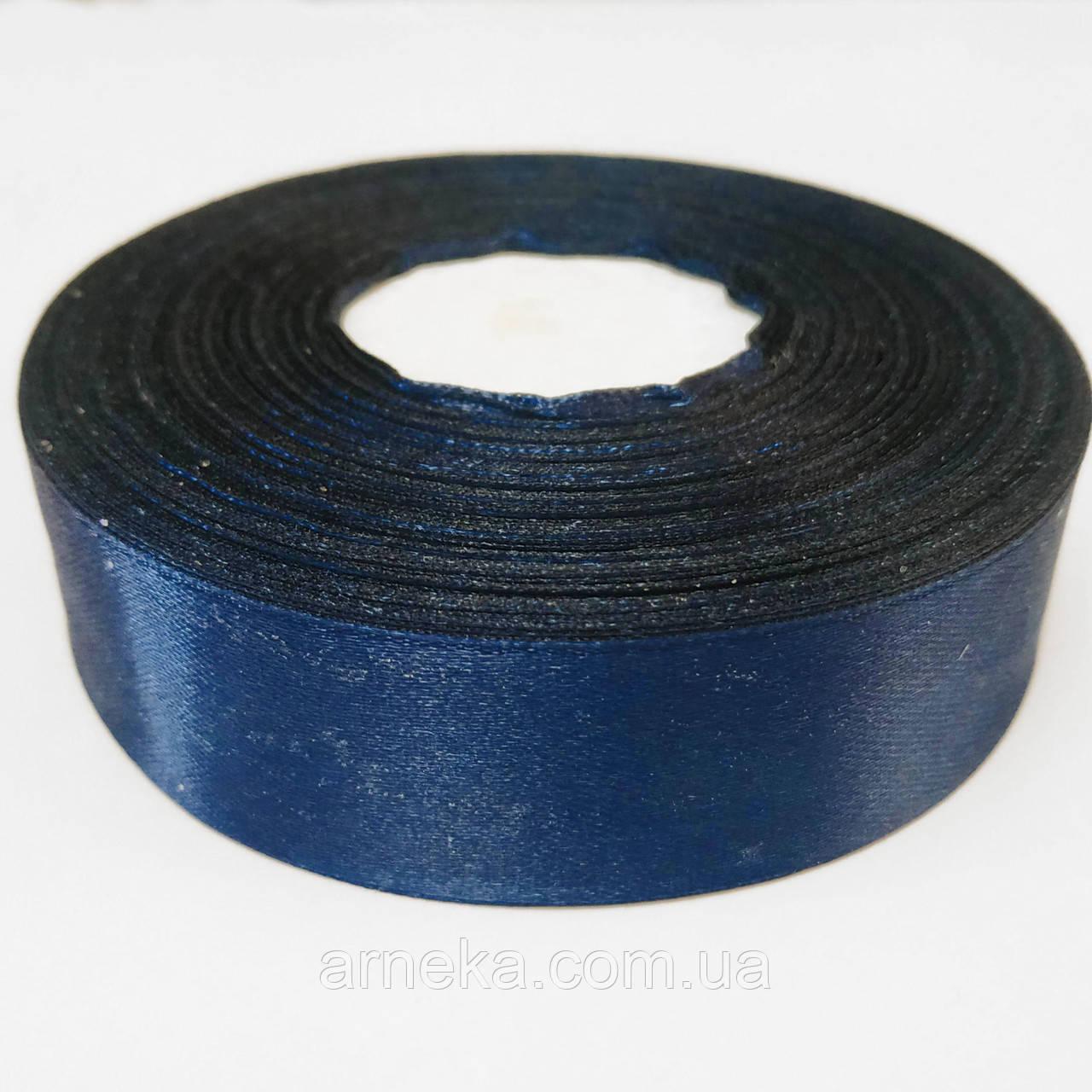 Стрічка атласна 2,5 см темно синя (шкільна форма)