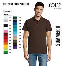 Рубашка поло SOL'S SUMMER II, Color, размеры от XS до XXL