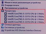 Ігровий Ноутбук Acer V5 571 +  Core i5  + Підсвічування клавіатури + Гарантія, фото 7