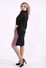 Повсякденне плаття для повних жінок трикотаж з кишенями, фото 3