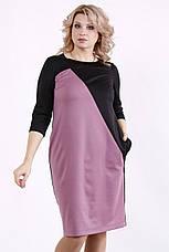 Повсякденне плаття для повних жінок трикотаж з кишенями, фото 2