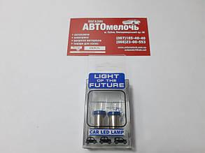 Лампа 24V 1 контакт диод синий Futura