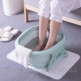 Складна ванночка масажер для ніг для педикюру і релаксу