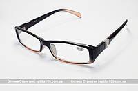 3 Очки для зрения с диоптриями (+) РМЦ 62-64