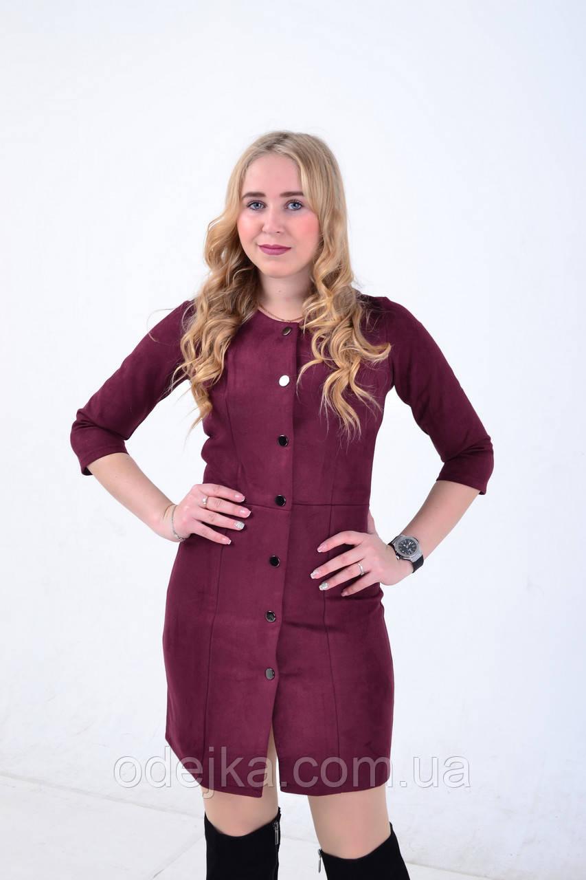 Платье Кнопки 038