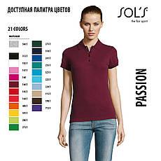 Женская рубашка поло SOL'S PASSION, Color, размеры от S до ХXL