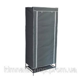 Портативний шафа-органайзер (1 секція), сірий