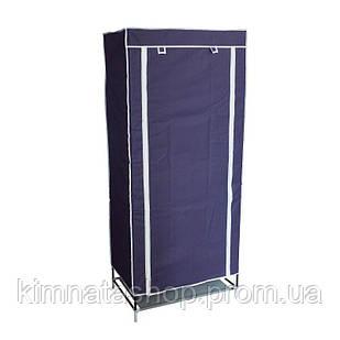 Портативний шафа-органайзер (1 секція), синій