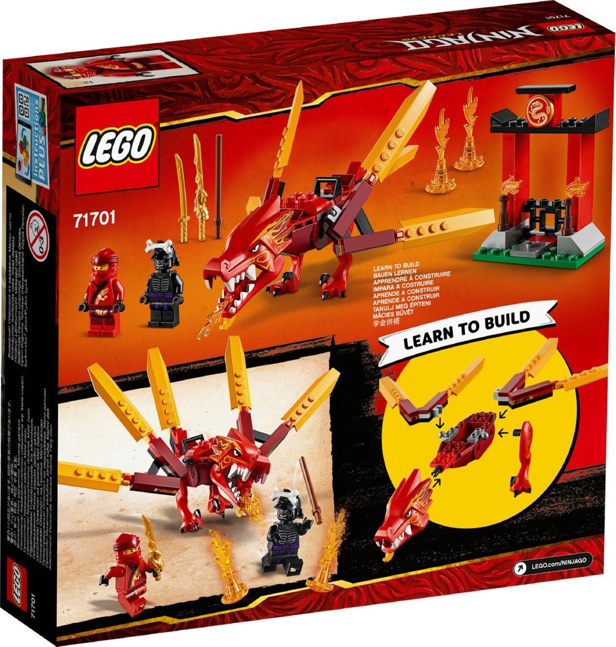 Lego Ninjago Огненный дракон Кая 71701