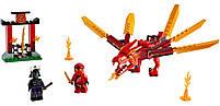 Lego Ninjago Огненный дракон Кая 71701, фото 2