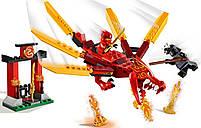 Lego Ninjago Огненный дракон Кая 71701, фото 3