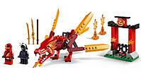 Lego Ninjago Огненный дракон Кая 71701, фото 4