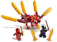 Lego Ninjago Огненный дракон Кая 71701, фото 5