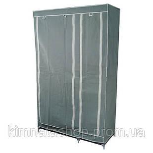 Портативный шкаф-органайзер (2 секции), серый