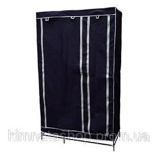 Портативный шкаф-органайзер (2 секции), темно-синий