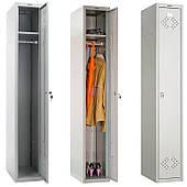 Шкаф для раздевалки ПРАКТИК LS-01 (300х500х1830мм)
