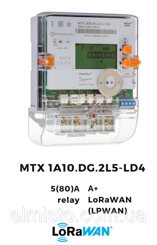 Электросчетчик Teletec MTX 1A10.DG.2L5-LD4 5-80А 220В кл.1,0, А+, 1-фазный день-ночь, модуль LoRaWAN, реле