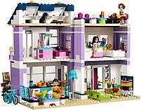 Lego Friends Дом Эммы 41095, фото 2