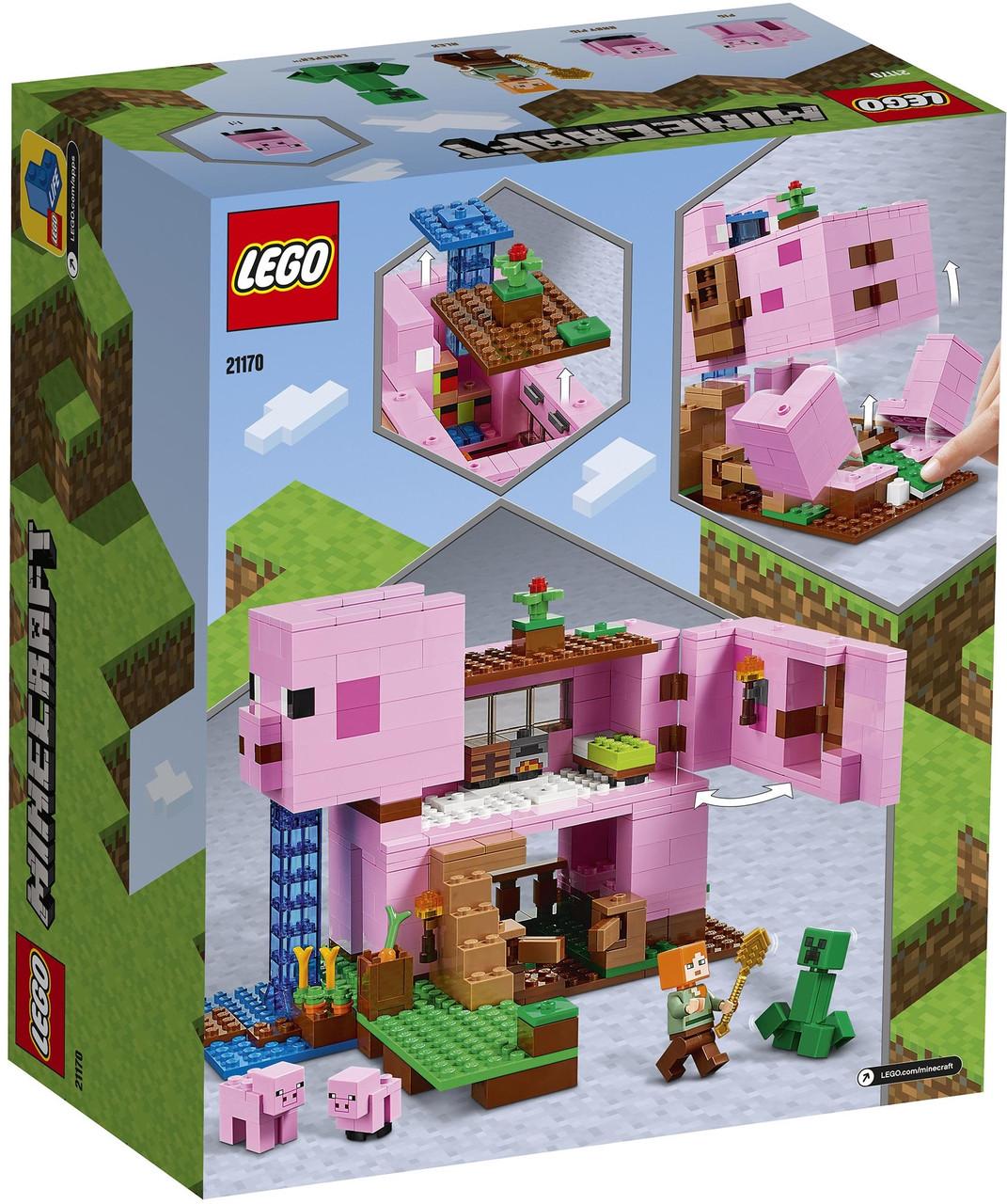 Lego Minecraft Будинок-свиня 21170