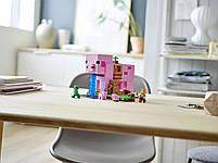 Lego Minecraft Будинок-свиня 21170, фото 9
