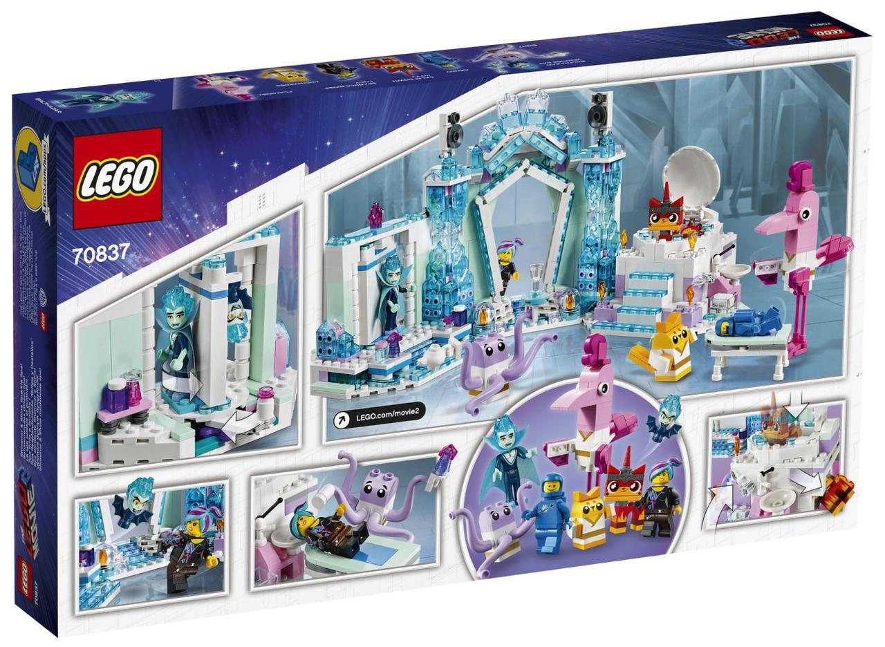 Lego Movie 2 Блискаюче спа Шімер і Шайн 70837