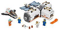 Lego City Лунная космическая станция 60227, фото 2