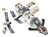 Lego City Лунная космическая станция 60227, фото 4