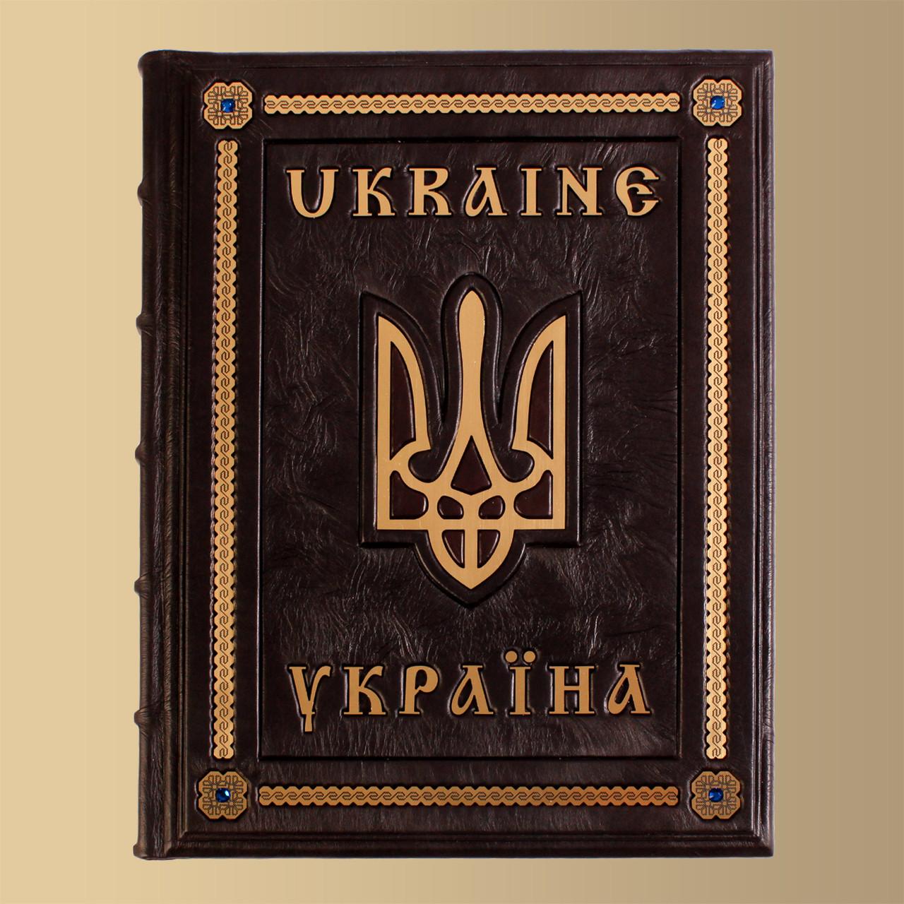 "Книга ""Україна. Ukraine"" Фотоальбом країни Ексклюзивна серія книг"