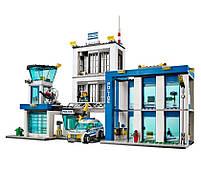 Lego City Поліцейський відділок 60047, фото 4