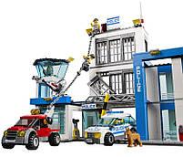 Lego City Поліцейський відділок 60047, фото 5