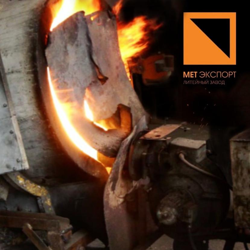 Изготовление литых деталей из износостойких сплавов