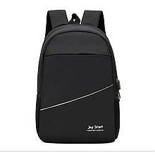 Рюкзак легкий з USB Joy чорний (717754)