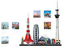 Lego Architecture Токио 21051, фото 3